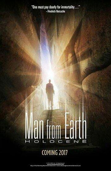 Человек с Земли: Голоцен 2017