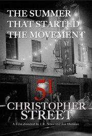Кино 51 Christopher Street (2018) смотреть онлайн