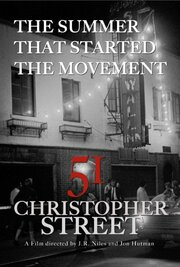 51 Christopher Street (2018)