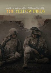 Смотреть онлайн Желтые птицы