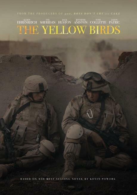 Желтые птицы 2017
