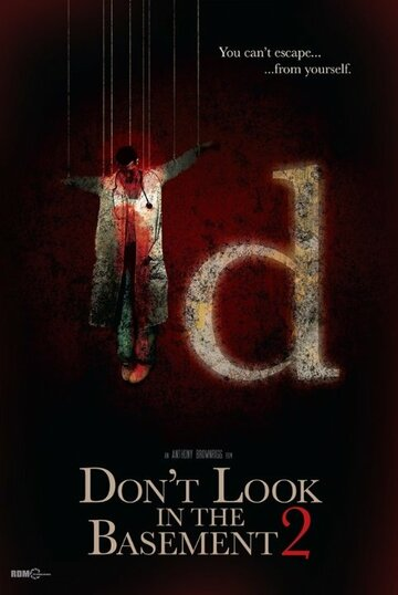 Фильм Не заглядывайте в подвал2