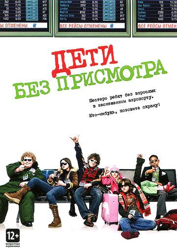 Кино Наши пани в Варшаве