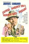 Смертельный жар на карусели (1966)
