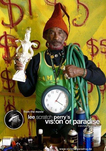 Ли Скретч Перри: Виденье рая (2015) полный фильм