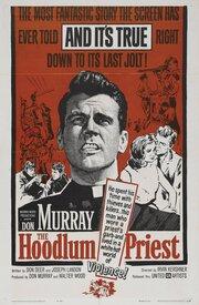 Священник для преступников