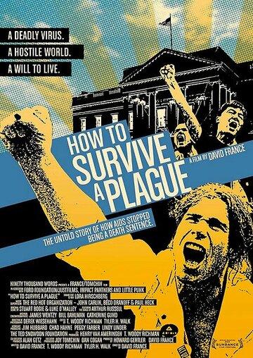 Фильм Как пережить чуму