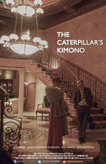 Кимоно гусеницы (The Caterpillar's Kimono)