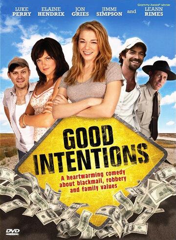 Хорошие намерения 2010