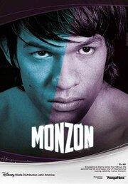 Monzón (2019) смотреть онлайн фильм в хорошем качестве 1080p