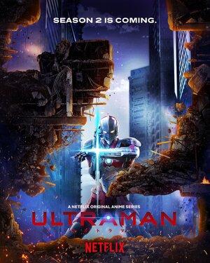 Ультрамен / Ultraman /  (2019)