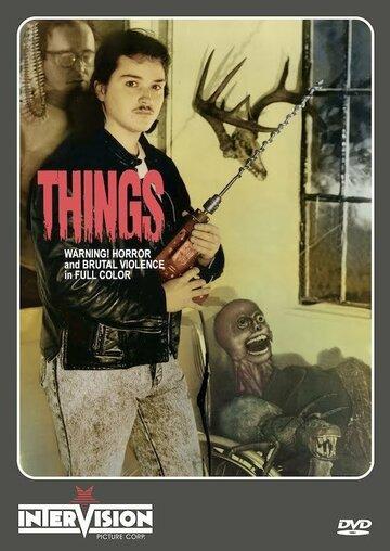 Вещи (1989)
