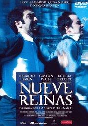 Девять королев (2000)