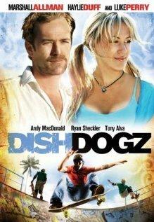 Посудомойщики (2005)