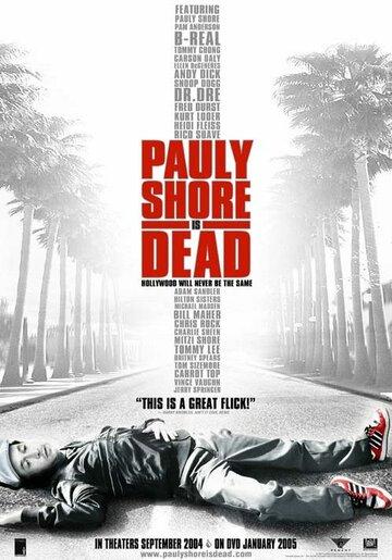 Поли Шор мёртв (2003)