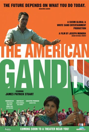 Американский Ганди (The American Gandhi)