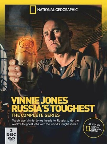 ����� �����: ������� � ������ (Vinnie Jones: Russia's Toughest)