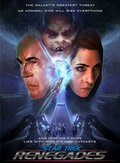 ���� ����: ���������� (Star Trek: Renegades)