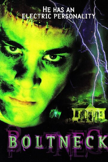 Их поменяли мозгами (2000)