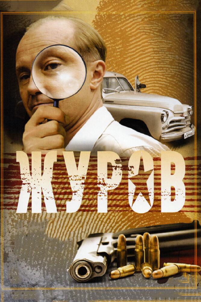 http://st.kp.yandex.net/images/film_big/426297.jpg