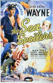 Морские преступники (1936)