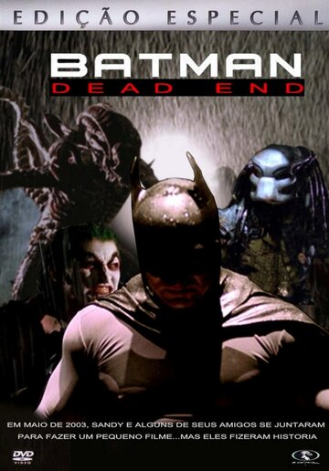 Бэтмен: Тупик (Batman: Dead End)
