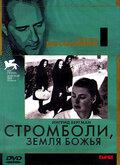 Стромболи, земля Божья (1950)