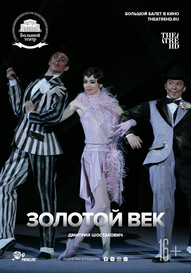 KP ID КиноПоиск 1041179
