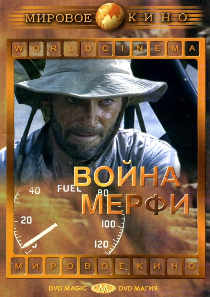KP ID КиноПоиск 10151