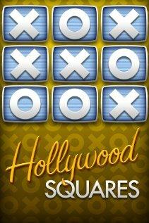 Постер Голливудские квадраты