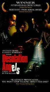 Ангелы опустошения (1995)