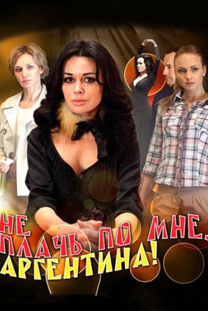школа вампиров новые серии смотреть: