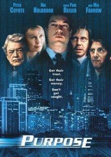 Цель (2002)