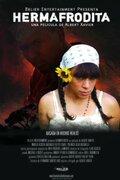 Гемофродиты документальный фильм онлайн