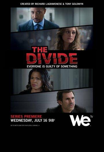 Разделение / The Divide (2014)