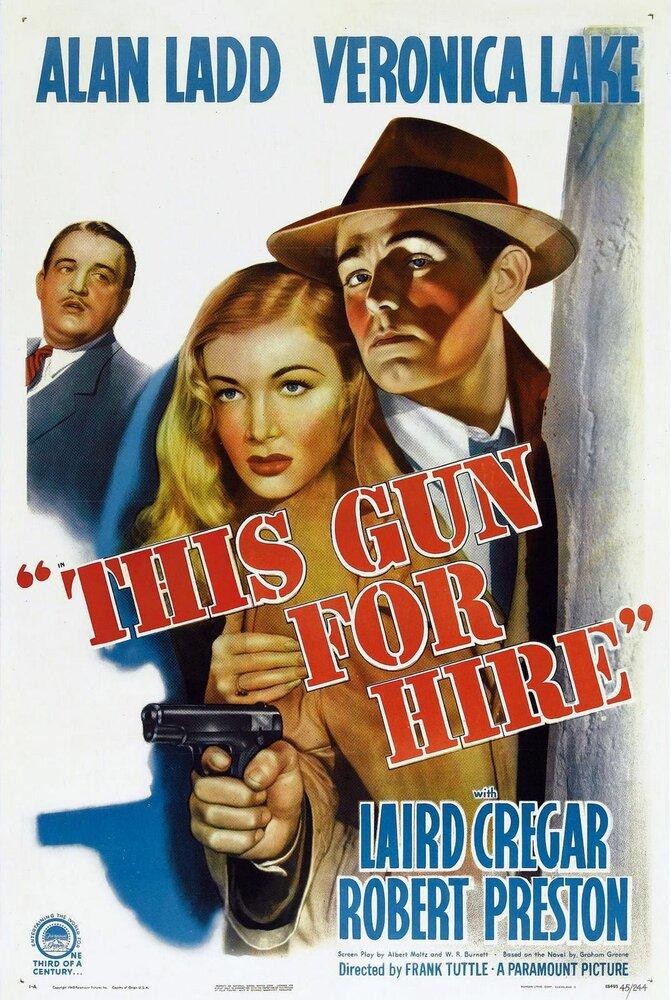 Оружие для найма (1942) смотреть онлайн в хорошем качестве