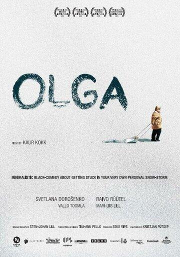 Ольга (2013) полный фильм