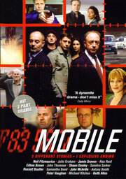 Мобильник (2007)