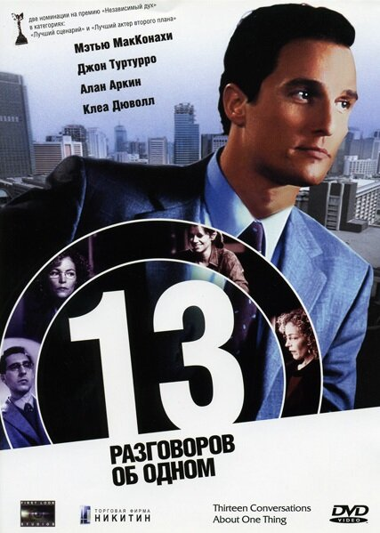 KP ID КиноПоиск 857
