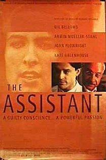 Помощник (1997)