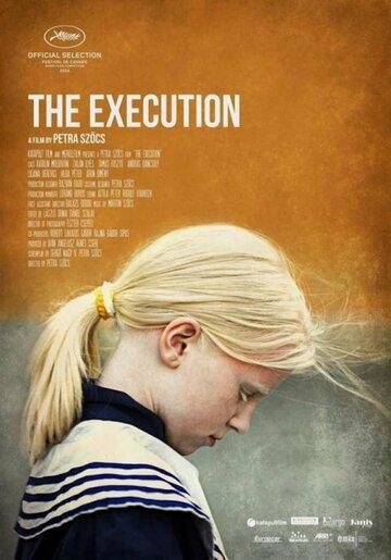 Приговор (2014) полный фильм