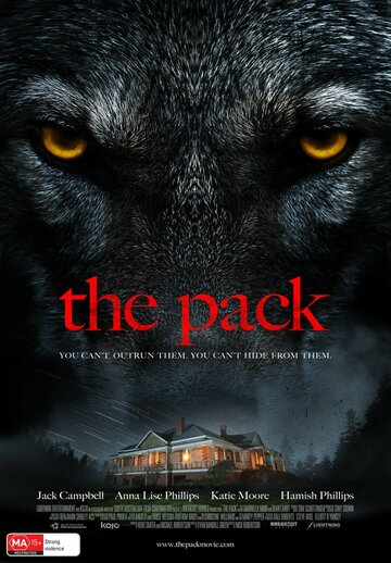 ���� (The Pack)