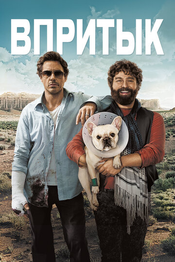 ������� (Due Date)