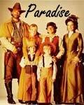 Рай (1988)