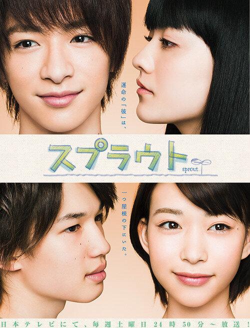 725840 - Ростки любви ✦ 2012 ✦ Япония