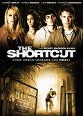 Короткий путь (2008)