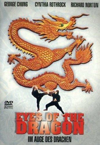 Бой до победы (1987)
