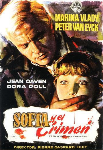 Софи и преступление (1955)