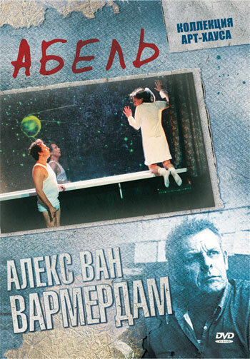 Кино Бандитский Петербург 3: Крах Антибиотика