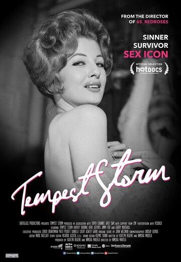 Темпест Сторм. Королева бурлеска (2016) полный фильм онлайн